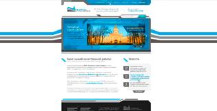 Сайт «Петербург Строй-Сервис»