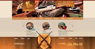 Сайт базы отдыха «Оять»