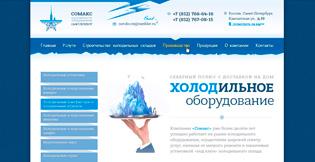 Сайт-Каталог «Сомакс»