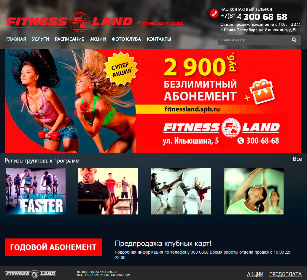 fitness-site