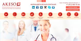 Сайт фармацевтической компании «Акесо»