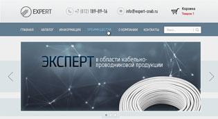 Корпоративный сайт «Эксперт»