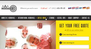 Сайт «AAA Logistics»