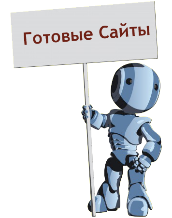 Аренда сайта в Санкт-Петербурге