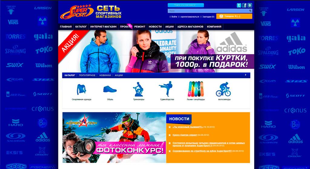 Создание интернет-магазина Суперспортс