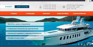 Сайт-каталог «Порт Артур»