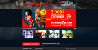 Корпоративный сайт «Fitness Land»