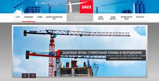Корпоративный сайт «Import Cranes»
