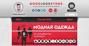 Интернет-магазин «Good Look Store»