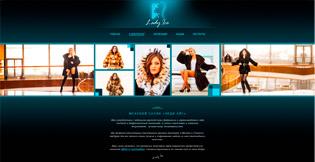 Корпоративный сайт «Lady Ice»
