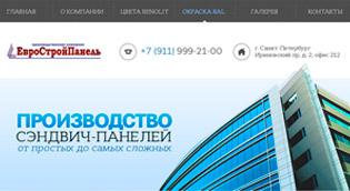 Корпоративный сайт «ЕвроСтройПанель»