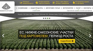 Корпоративный сайт «Резиденты Руси»