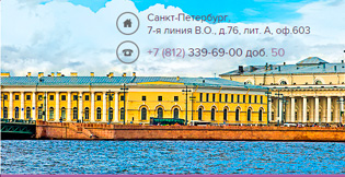 Сайт-визитка «ТестСерт»