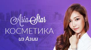 Сайт «Аsia Star»