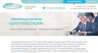 Сайт «Центр Инвестиций»