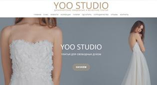 Сайт «Yoo Studio»